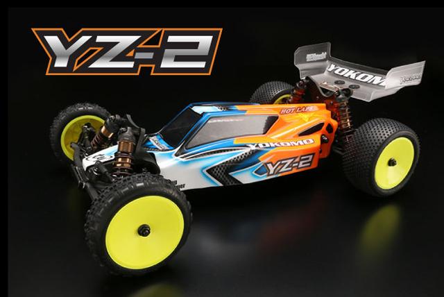 YOKOMO B-YZ2 YZ-2 2WDオフロードカーキット【限定特価商品です】