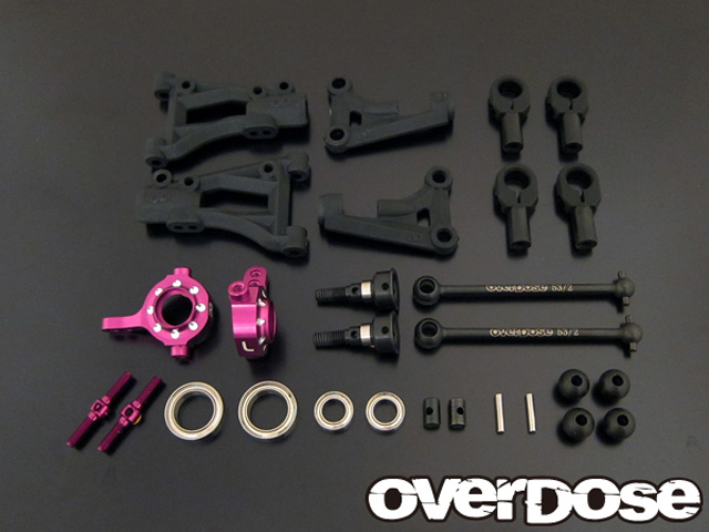 OVERDOSE OD1616 フロントAアームサスペンションキット(For Vacula/ Divall A-Arm 用 /パープル)