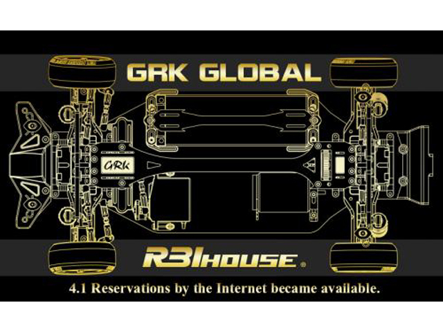 R31WORLD GRKG GRK GLOBALシャーシキット