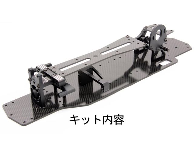 HIKO tech HK2000 RWDコンバージョンキット ビアンカ