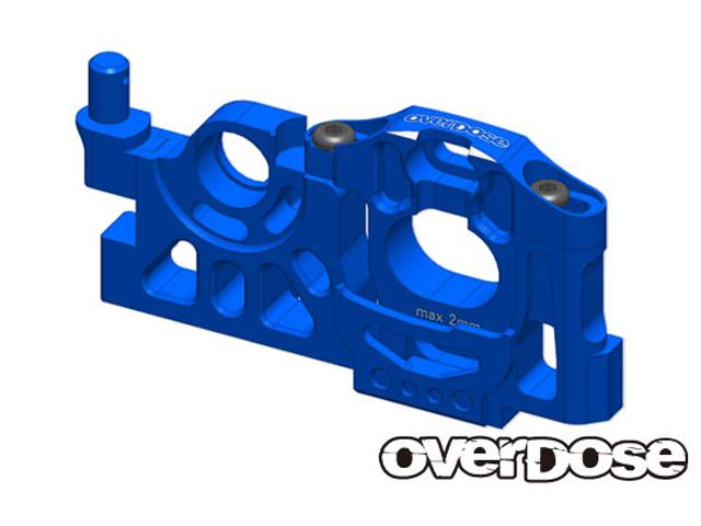OVERDOSE OD2082 アルミモーターマウント Type-2【ブルー/For ドリパケ】