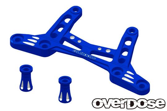 OVERDOSE OD2089 アルミフロントブレース Type-2 【For ドリパケ/ブルー】