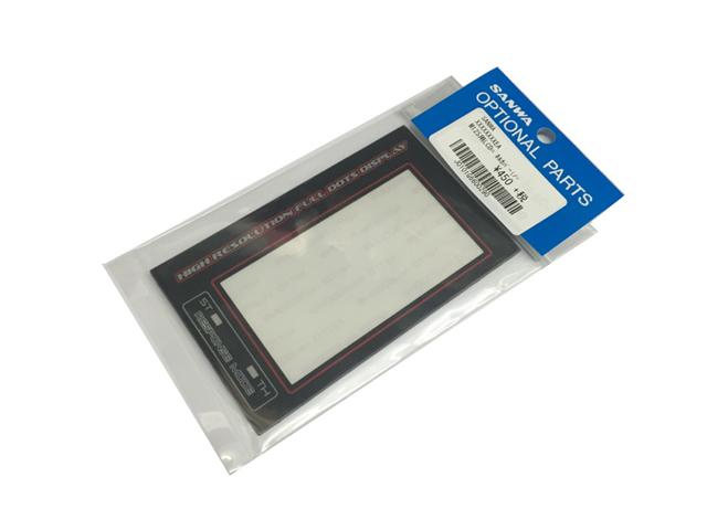 SANWA XXXXXXXXEA M12S用LCDパネルカバー(ノーマル/一枚入)