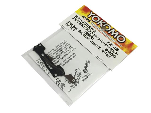 YOKOMO Z4-300RFS アルミ製Rサスマウントスペーサーセット【前側用/YZ-4】