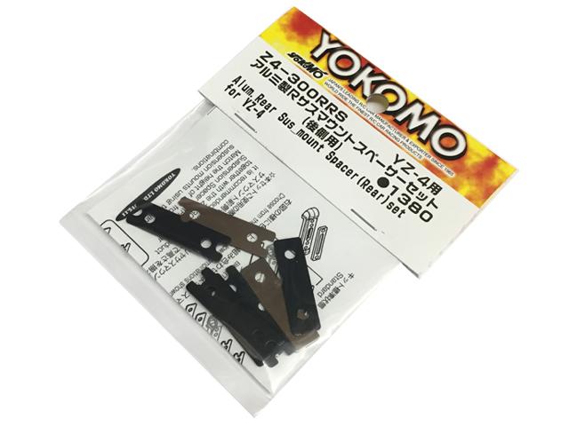 YOKOMO Z4-300RRS アルミ製Rサスマウントスペーサーセット【後側用/YZ-4】