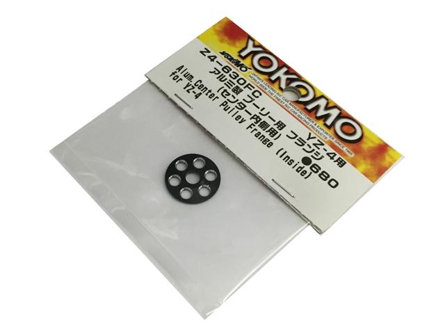 YOKOMO Z4-630FC アルミ製プーリー用フランジ【センター内側用/YZ-4】