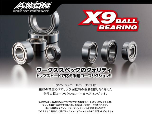AXON BI-LF-001 X9 BALL BEARING 5/16x1/8x9/64 Flanged 2pic