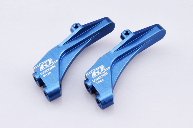 RDRP RDRP0263-BL アソシB5M用アルミ製ウイングマウント【ブルー】