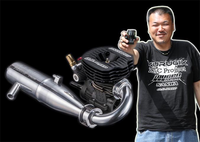 O.S.ENGINE 1A301-B O.S.SPEED B2102 / T2090SC マフラーマニ付バギー用エンジン【YURUGIX ブレークイン済/SPEC-1】