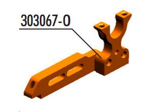 XRAY 303067O アルミモーターマウント【オレンジ/T4 2017用】