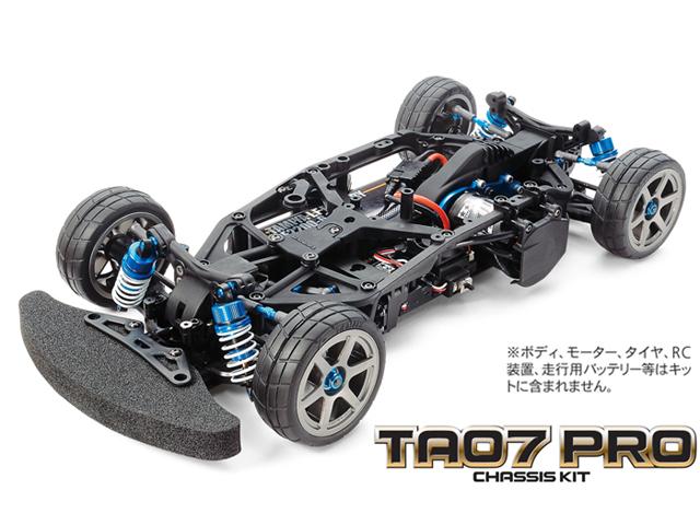 TAMIYA 58636 TA07 PRO シャーシキット【ご予約商品です】