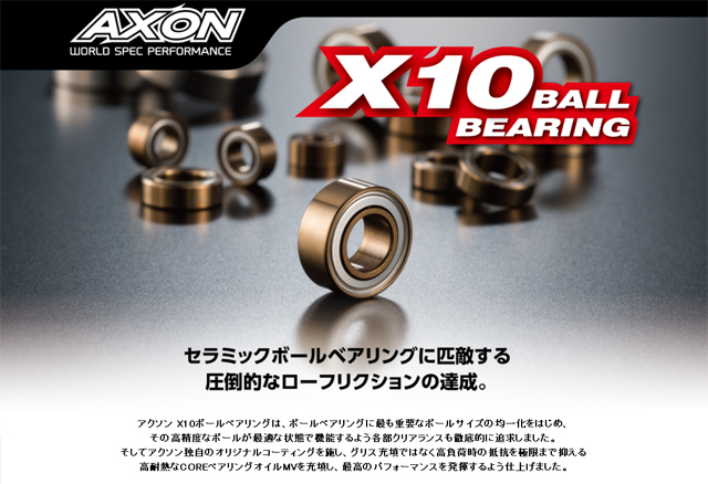 AXON BI-PG-001 X10 BALL BEARING 5/16-1/8 Flanged 2pic