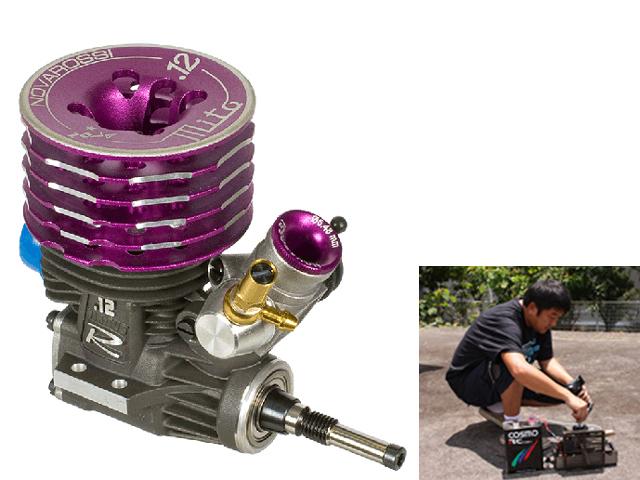 NOVAROSSI MITO.12AMM MITO.12 12 ツーリング MM Specブレークイン済エンジン【スチールベアリング仕様/ご予約商品です。】