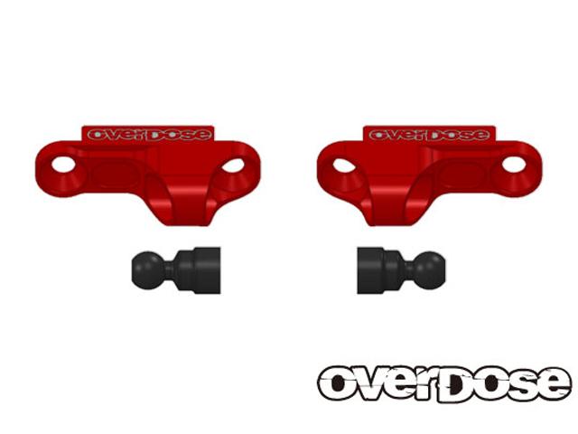 OVERDOSE OD2253 アルミショックアジャストブロック Type-2 /レッド For OD