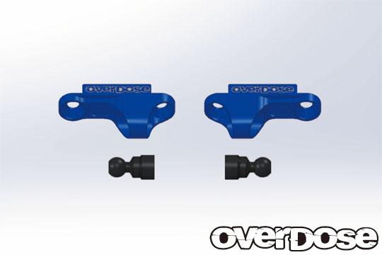 OVERDOSE OD2264 アルミショックアジャストブロック Type-2 /ブルー For OD