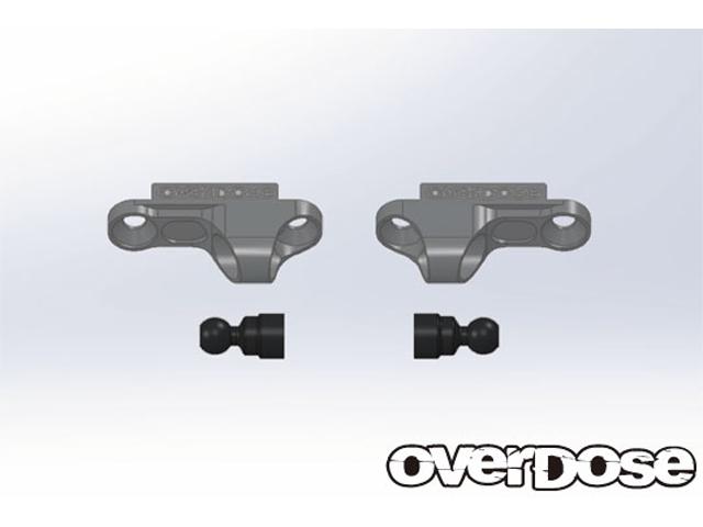 OVERDOSE OD2266 アルミショックアジャストブロック Type-2 /シルバー For OD