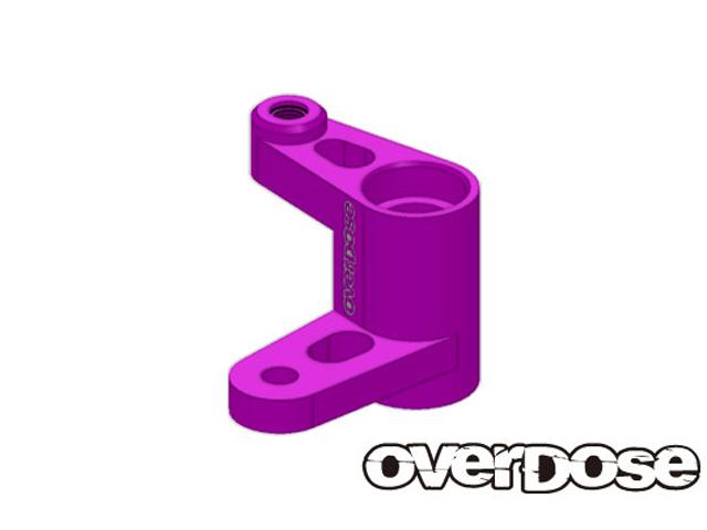 OVERDOSE OD2358 アルミステアリングクランク (For XEX / パープル )