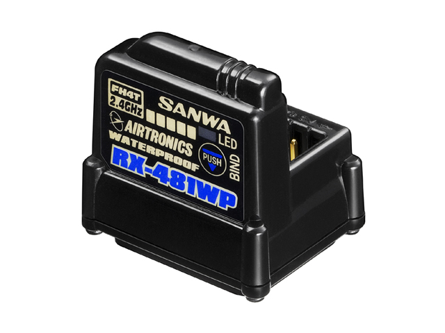SANWA 107A41311A RX-481WP 2.4G 4chレシーバー【WATERPROOF/アンテナ内蔵】