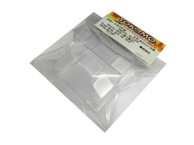 YOKOMO Z2-107FW フロントウイング【ワイド/ナロー各一枚入/YZ-2】