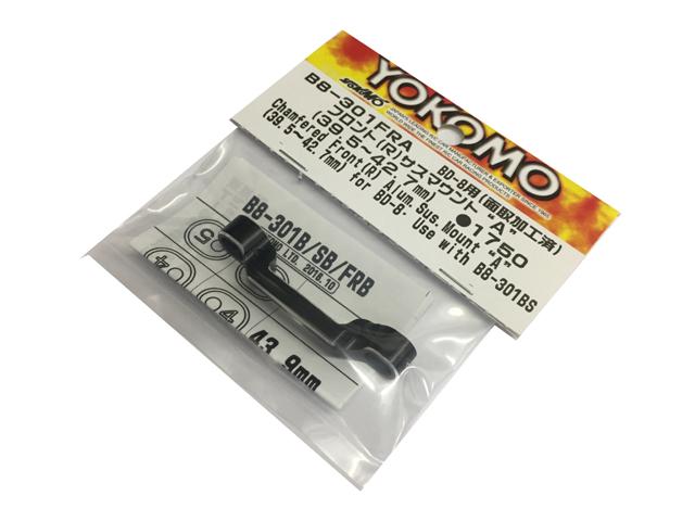 """YOKOMO B8-301FRA BD8用フロント(R)サスマウント""""A""""【39.5~42.7mm】"""
