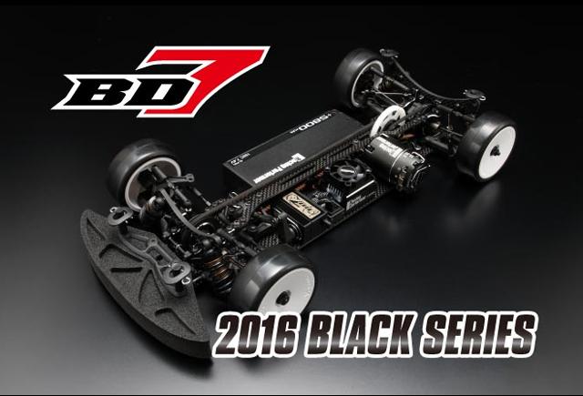 YOKOMO MRTC-BD716H BD7 2016 BLACK SERIESハイトラクション シャーシ仕様【セール商品です!!】