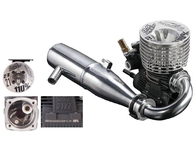 O.S.ENGINE 1217E O.S.SPEED 21XZ-B TY 110% COMBO SET バギー(トラギー向け)用エンジン