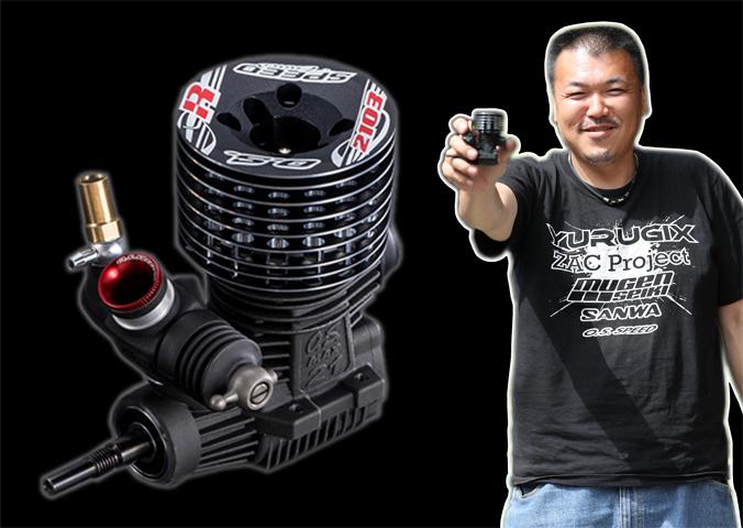 YURUGIX 1AY00-B O.S.SPEED R2103 1/8レーシングエンジン【YURUGIX ブレークイン済/SPEC-1】