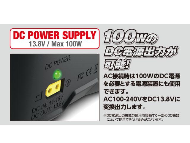 HiTEC 44274 multi charger X2 AC plus Ⅱ バランサー内蔵・オールマイティ多機能充・放電器