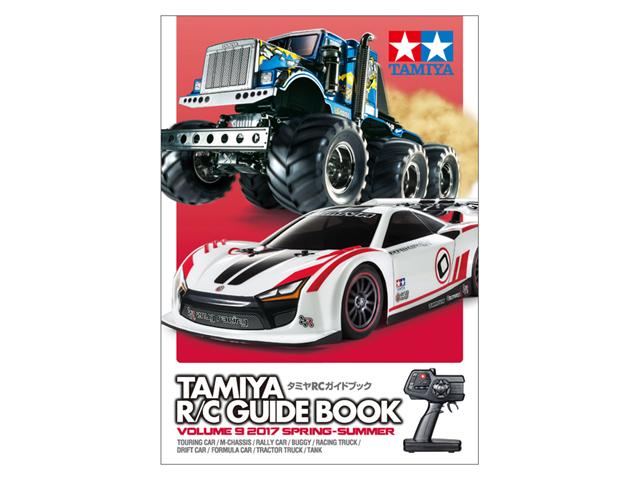TAMIYA 64409 タミヤRCガイドブック Vol.9