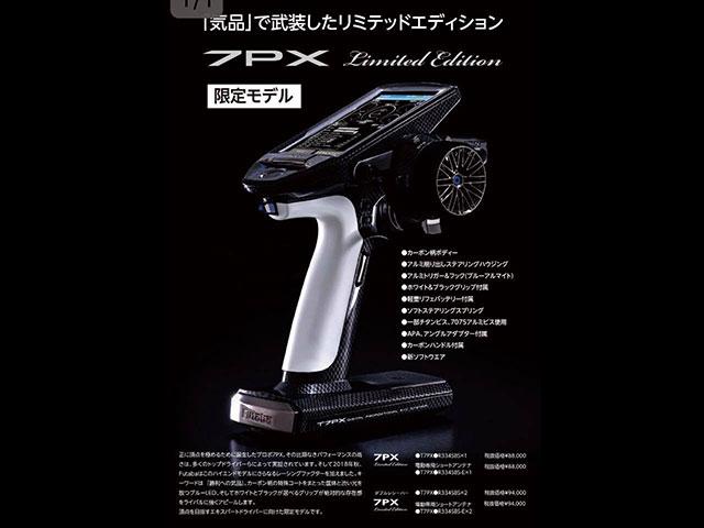 FUTABA 00008575-3 7PX Limited Edition【R334SBS レシーバーx2】