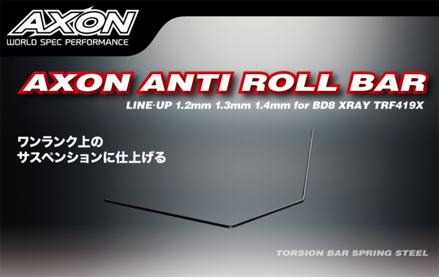 AXON AT-YF-014 AXON ANTI ROLL BAR BD8 FRONT 1.4mm