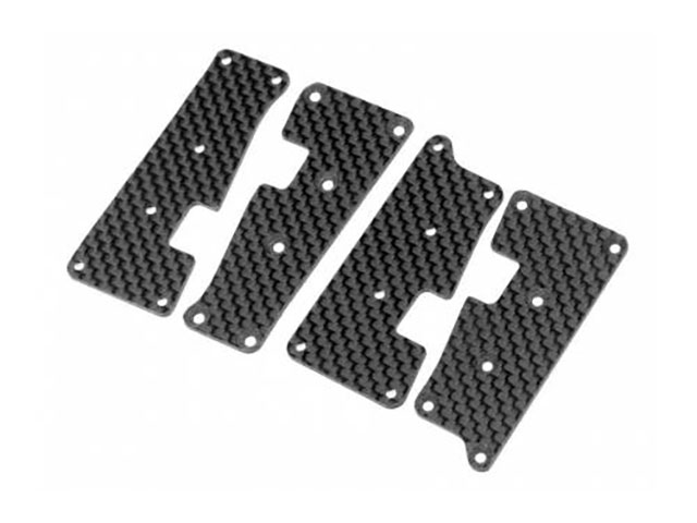 HB HB112803 Suspension Arm Cover Set (Carbon Graphite/D418)