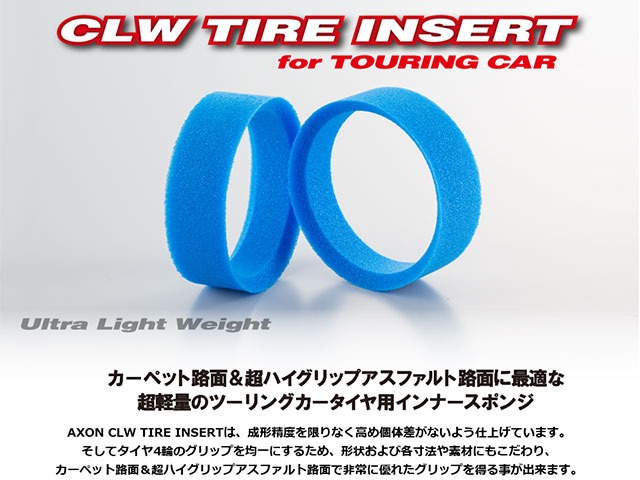 AXON IC-TA-001 CLW TIRE INSERT / 4pic (Ultra Light Weight)