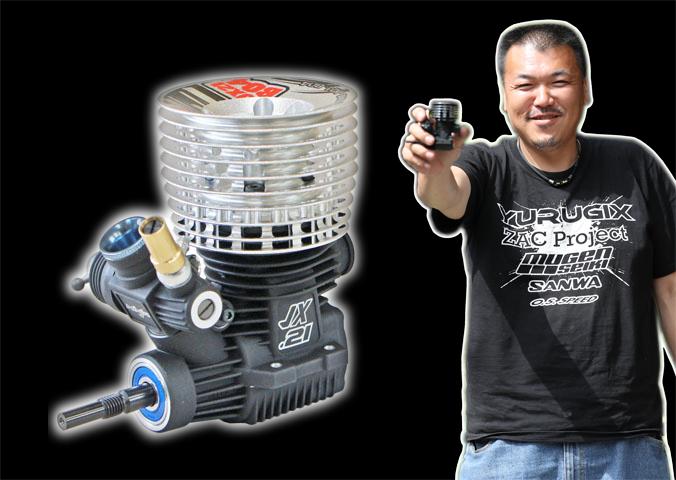 YURUGIX JX21-B04-B JX21-B04バギー用エンジン【YURUGIX ブレークイン済/SPEC-1】