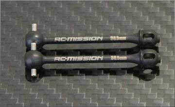 RC-MISSION MI-DCJ-DX-50 RC-MISSION 高精度ダブルジョイント用ドックボーン【XRAY T4用/50mm長/2個入】