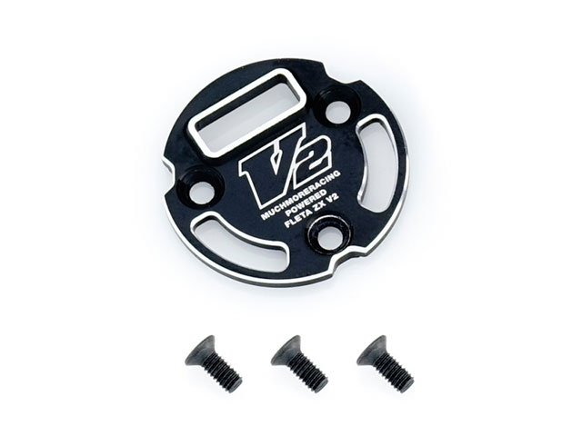 Muchmore MR-FZV2AT FLETA ZX V2モーター用タイミングキャップ