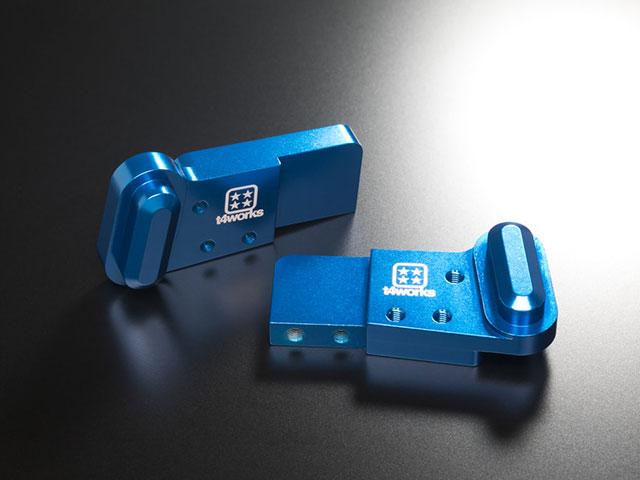 T4WORKS T4-HG01BL ビレットハンガー 【8mmロング/ブルー】