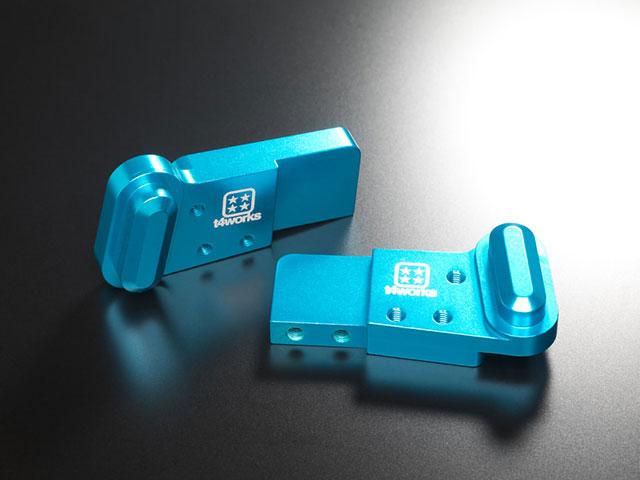 T4WORKS T4-HG01LB ビレットハンガー 【8mmロング/ライトブルー】