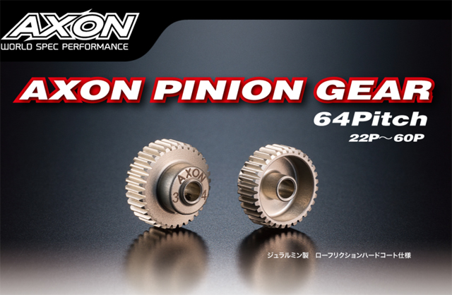 AXON GP-A6-037 AXON PINION GEAR 64P 37T
