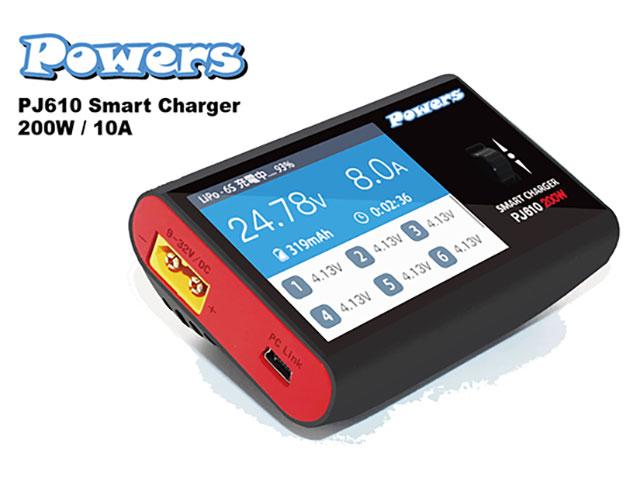 Powers PJ-610 スマートチャージャー 200W/DC仕様 日本語表示