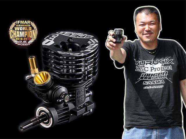 YURUGIX 1BS00-B O.S.SPEED T1203 ツーリング用エンジン(ゴールドレデューサーLimited Edition)【YURUGIX ブレークイン済/SPEC-1】