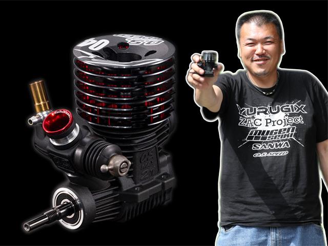YURUGIX 1C600-B O.S. SPEED R2104・1/8レーシング用エンジン【YURUGIX ブレークイン済/SPEC-1】