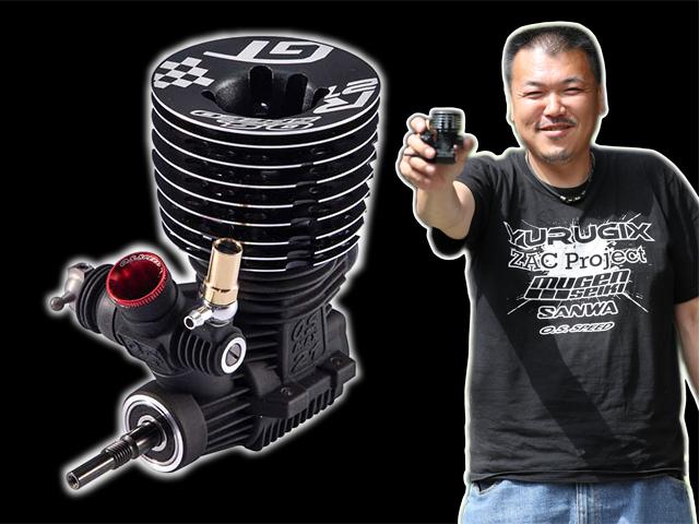 YURUGIX 1CC00-B O.S. SPEED R21GT 1/8GT用エンジン【YURUGIX ブレークイン済/SPEC-1】