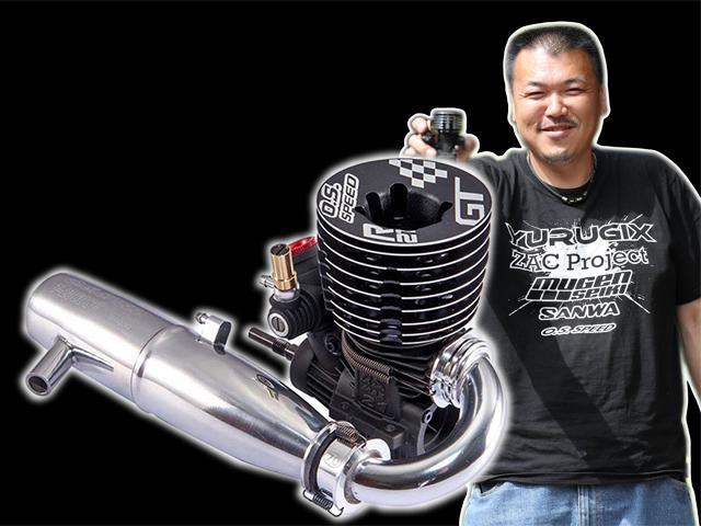 YURUGIX 1CC01-B O.S. SPEED R21GT Combo Set 1/8GT用エンジン【YURUGIX ブレークイン済/SPEC-1】