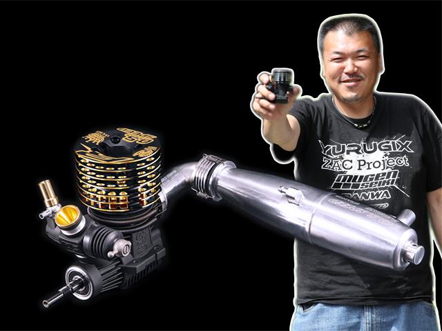 YURUGIX 1CR00-B O.S. SPEED R2104 WORLD CHAMPION エンジン・マフラーコンボセット【YURUGIX ブレークイン済/SPEC-1】