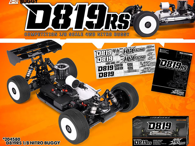 HB RACING HB204672 D819RS 1/8 Competition Nitro Buggy Kit【ボディーレス】