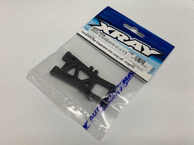 XRAY 303174G リアロアアームロング【レフト/スーパーハード/T4 2020】