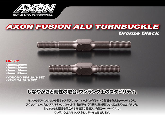 AXON PT-SY-001 Fusion Alu Turnbuckle BD9 set (20mm x 1 / 28mm x 4 / 39mm x 2)