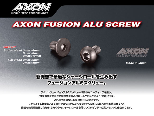 AXON NB-F3-062 AXON Matte Alu Screw (Flat Head 3mm x 6mm 10pic)