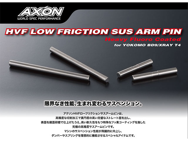 AXON PS-PS-Y001 HVF Low Friction Sus Arm Pin / YOKOMO BD9 SET